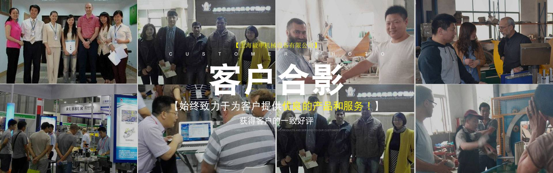 上海毅申机械设备有限公司