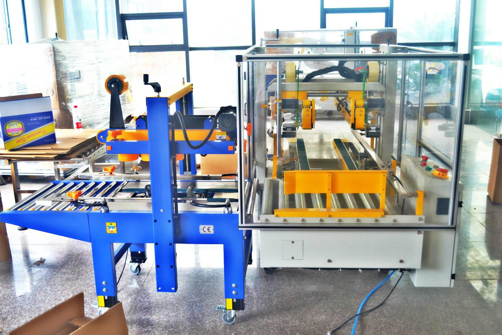 全自动封箱机对于人工封箱的优势分析