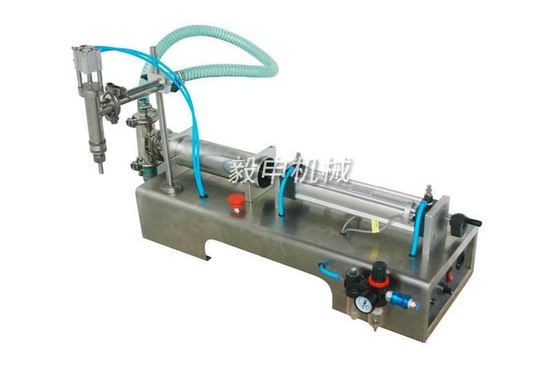 G1WY单头液体灌装机