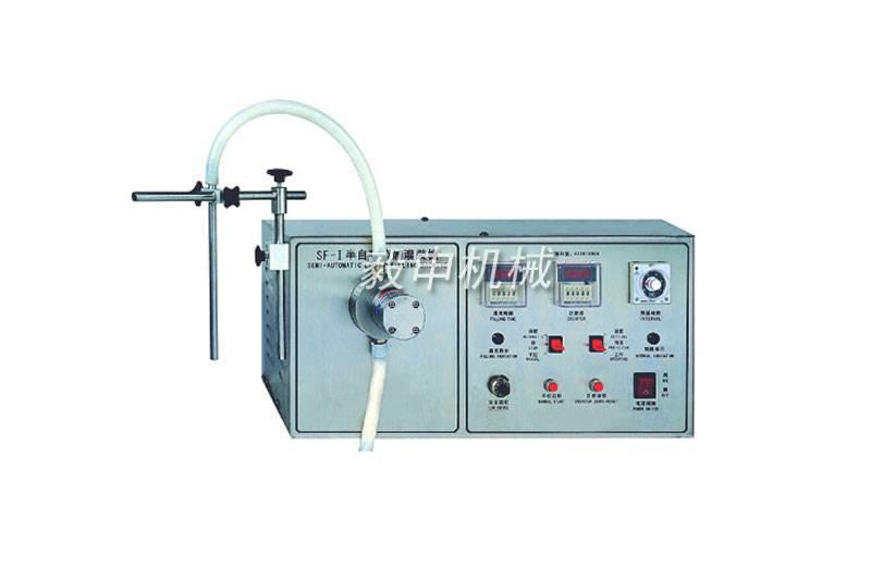 SF-1-1型半自动液体灌装机