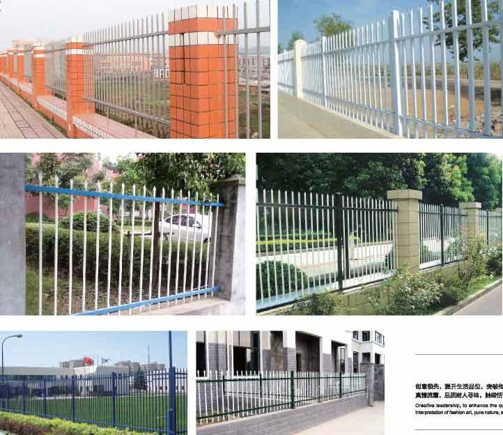 E型围栏系列