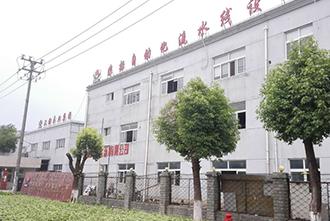 上海在竹机器人科技有限公司